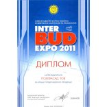 INTER BUD Expo 2011
